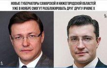 Борьба за демократию в России бессмысленна без борьбы за федерализм