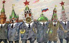 Российская нефедерация