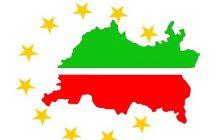 Европейский Татарстан: истоки и перспективы