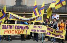 Запоздавший распад империи упростит жизнь Европе и самим русским