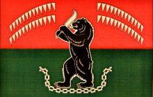 27 лет суверенитета Карелии: терять, кроме цепей, больше нечего