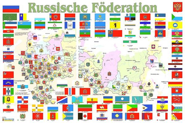 Сколько может быть русских стран?
