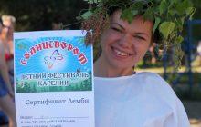 Блокнот партизана-регионала 7. Фестиваль суверенитетов