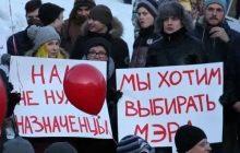 Московским назначенцам верить нельзя!