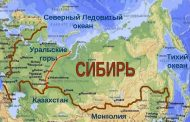 Какой Казахстан нужен Сибири?