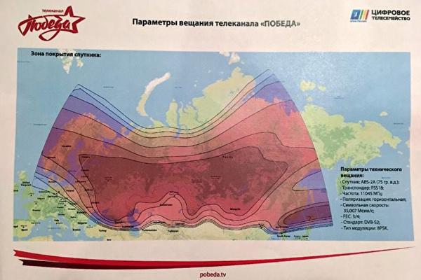 Победобесие не дотянулось до Ямала, Чукотки и Камчатки