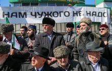 Кремлевский назначенец Евкуров продолжает бороться с ингушским народом