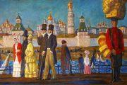 Почему в Москве нет регионального сознания?