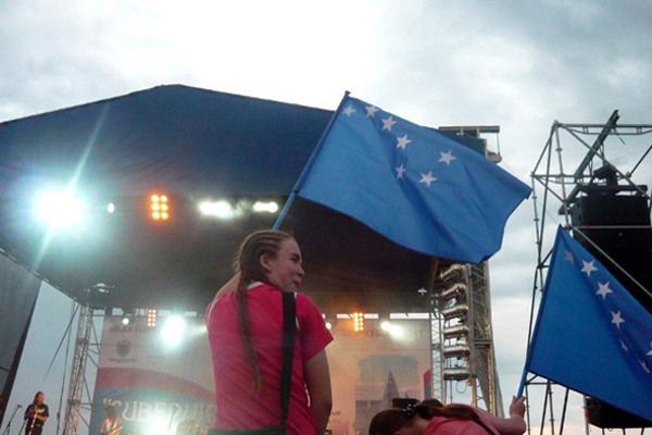 Гражданин и его флаг