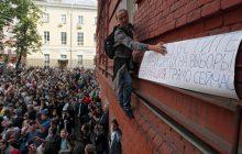 Почему Кремль боится московской оппозиции?