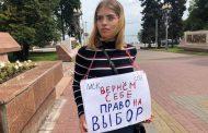 Солидарность с москвичами есть. А у них?