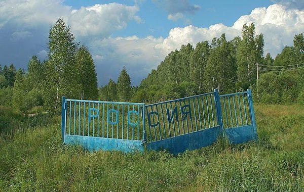 В ожидании времен «после России»