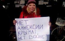 Дарья Полюдова: Мы за свободу всех регионов