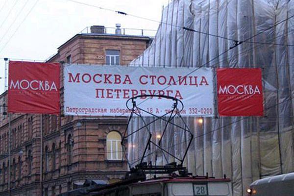 На окраине Москвы