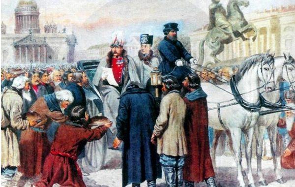 4 ноября — «праздник» укрепления крепостного права