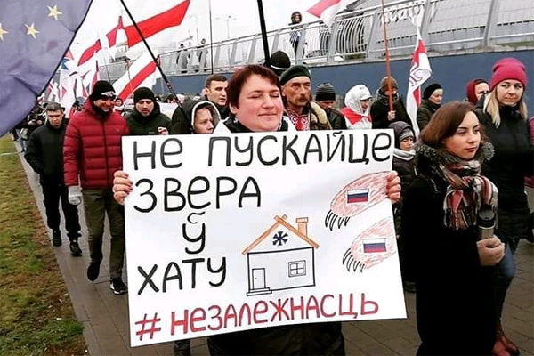 Беларусь: аншлюс или игра в «интеграционные карты»?