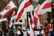 Почему Кёнигсбергские регионалисты поддерживают независимую Беларусь?