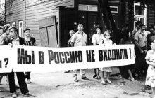 Российская Империя вместо Российской Федерации. О конституционно-исторических манипуляциях Кремля