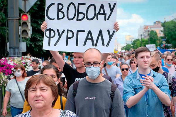 Как Путин пытается создать Дальневосточную Республику