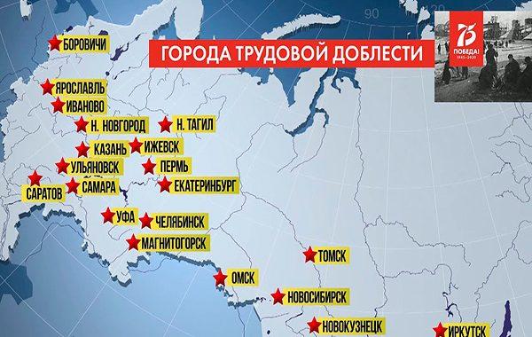 Исчерпание языка. Зачем российская власть множит символическую пустоту