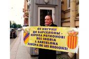 От Ингрии до Барселоны