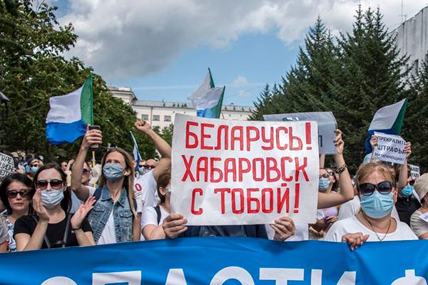 Белорусско-хабаровская параллель?