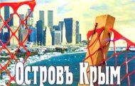 Цивилизация Яки: несостоявшийся «пострусский» Крым