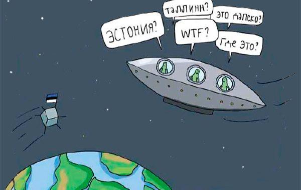 Космос становится ближе. Для всех, кроме родины первого космонавта