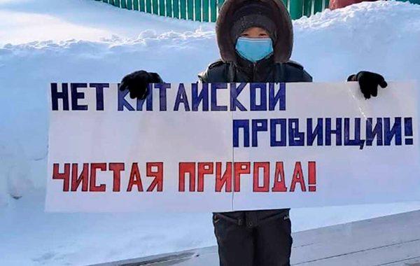 Опасна ли для Сибири «вестернизация»?