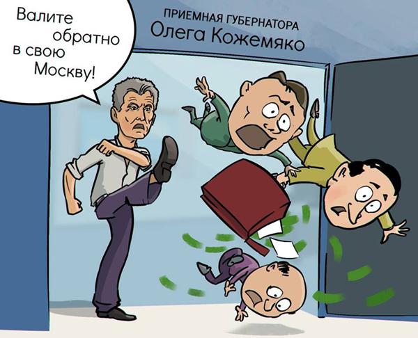 Москва играет на антимосковских настроениях