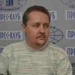 Павел Мезерин