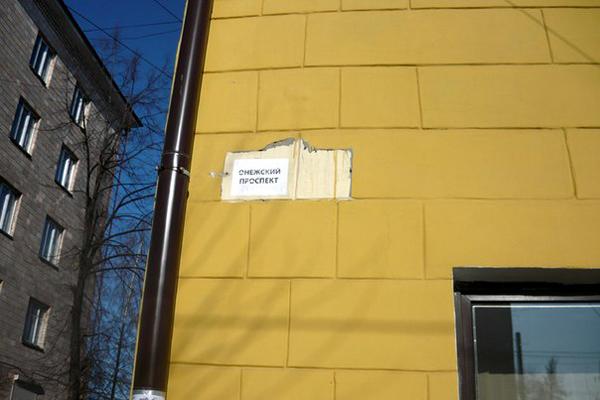 Блокнот партизана-регионала 2. Топографический захват города