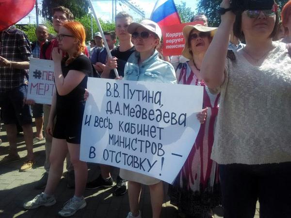 У Путина нет своей «Оклахомы»
