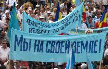 Право на самоопределение: как решить международную дилемму?