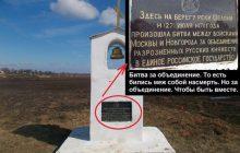 Что сегодня осталось от вольного духа Великого Новгорода?
