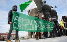Сибирский язык и сибирская политика