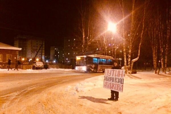 Пикеты против «путинских губернаторов» продолжаются