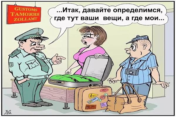 Как российская таможня грабит калининградцев