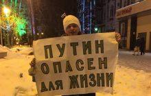 Будет ли Кремль бомбить Воронеж?