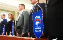 Карельских «единороссов» пугают независимые кандидаты