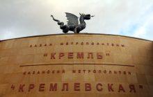 Зачем Татарстану нужен регионализм?