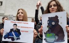 Кому пишутся петиции в России?