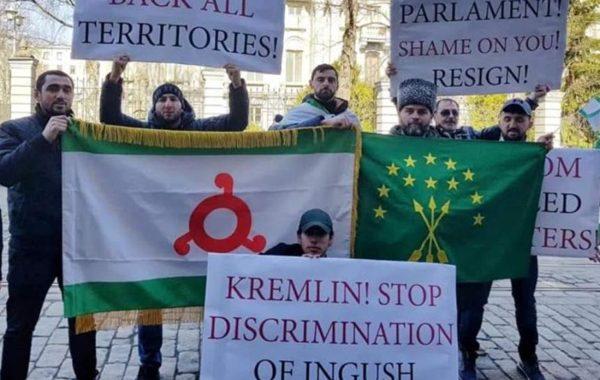 Черкесы и ингуши объединяются в борьбе за права регионов