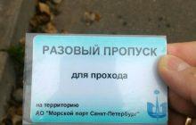 Петербург - это провинция, но не у моря. Моря в Питере нет