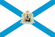«Опасный» поморский флаг
