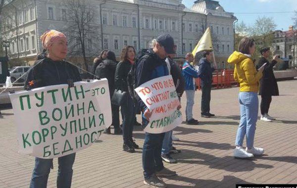 Протестная волна дошла до Байкала