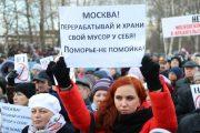 Москва запретила Поморью проводить референдум