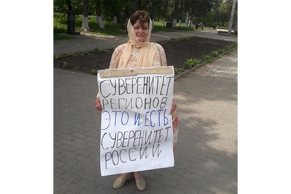 «Суверенитет регионов – это и есть суверенитет России»