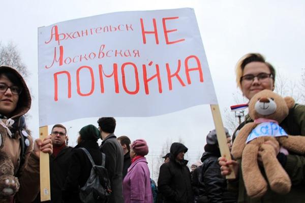 Что мешает регионам одолеть Кремль?