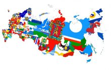 Новый договор или распад?